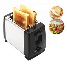 Автоматическая нержавеющей стали многофункциональный тостер тост завтрак машина 2 Ломтик 220 В 460679