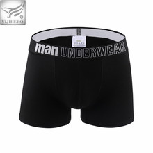 High-quality Boxer Shorts men underwear male boxers underwears men panties shorts Men Brand Underpants