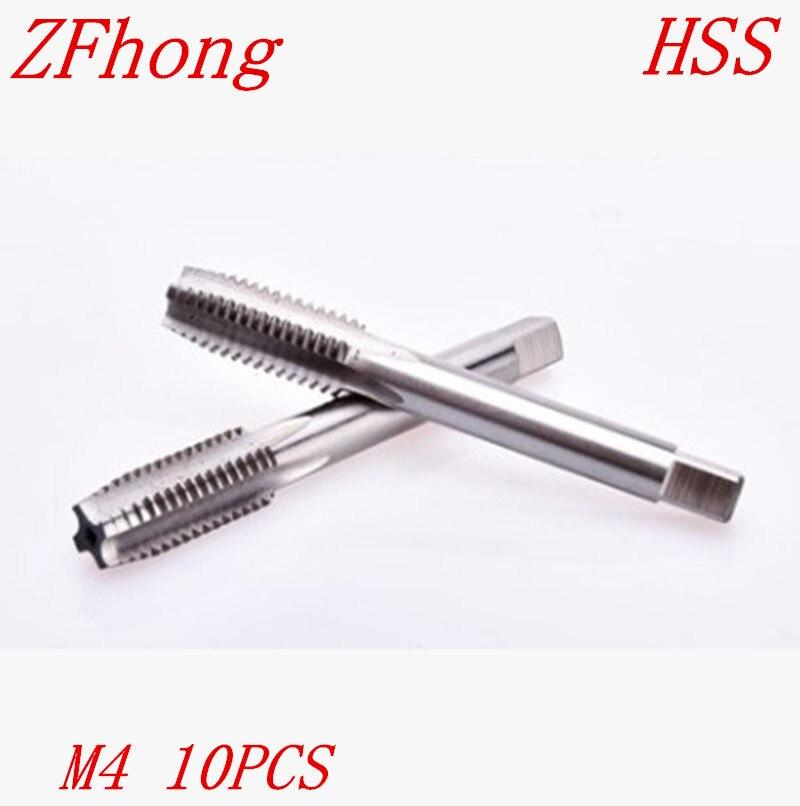 10 шт. M4 * 0,7 m4 высокое качество HSS Right Hand Нажмите темы метрики Tapper Plug