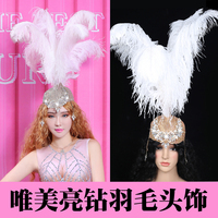 Promotional Night Club Bar Singers Show Long Feather Headwear Bright rhinestones Stage Hat