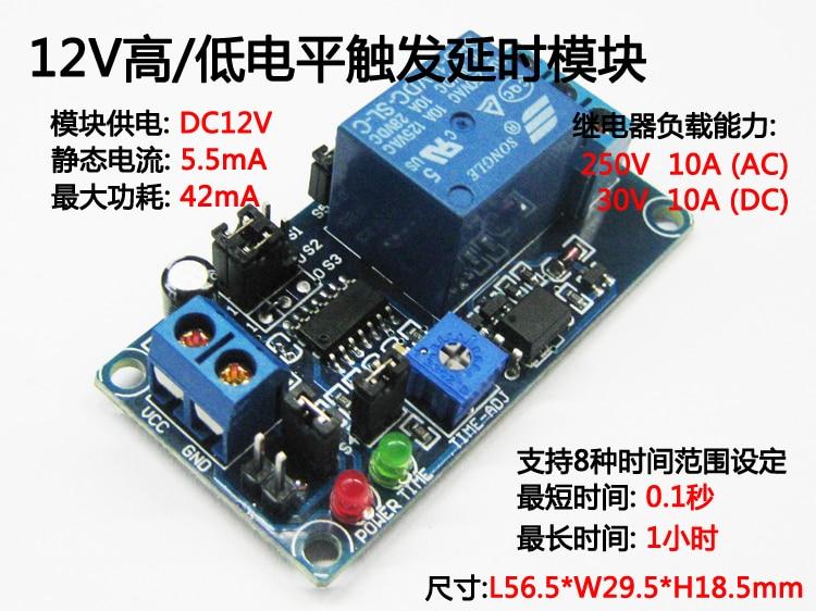 Electrical time delay switch relay delayaction 5v 12v diy kit electronic toy development board uno r3 atmega car - Shenzhen SaiGe store