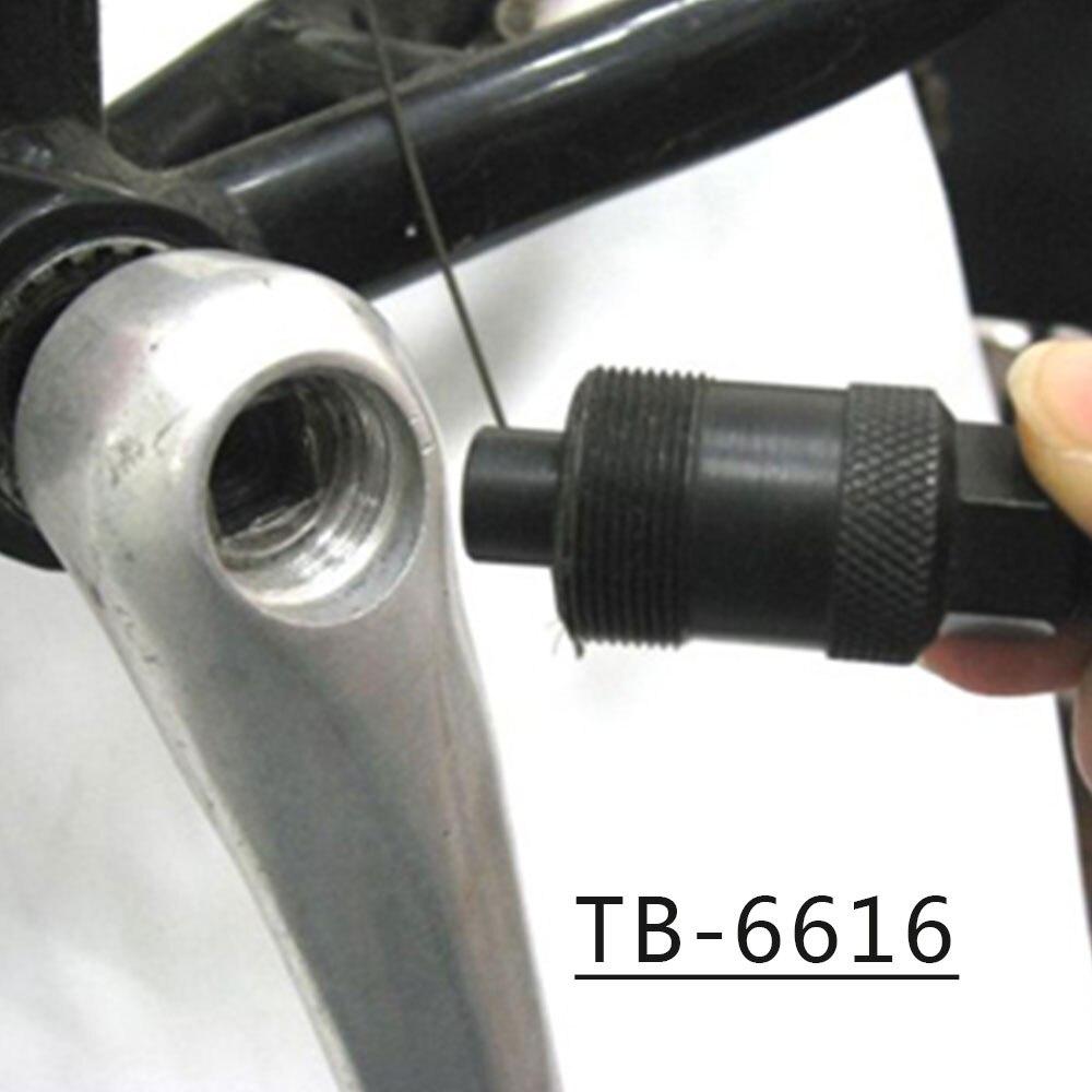Bicycle Bike repair Tool for Shimano Octalink ISIS Square Taper Crank Remover