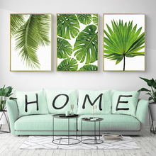 Nature tropical ramance green palm fern leaves summer beach fresh modern oil canvas printing best home wall decor sofa poster fern fanny fresh leaves