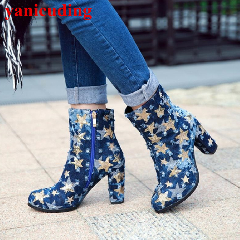 Women Short Booties High Heel Side Zipper Design Mid-calf Boots Star Pattern Sequined Cloth Decor Denim Shoes Brand Runway Shoes double buckle cross straps mid calf boots