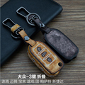 For VW Magotan Sagitar Bora Tiguan Touran Passat Jetta Leather Car Key Cover Case Keychain metal symbol key Holder bag Accessory