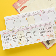 Kawaii Cute Weekly Plan Scrapbooking Stickers