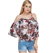 Newest Women Chiffon Strapless Camis Summer Fashion Casual Flare Sleeves Top Tanks for Women