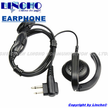 G-shape PTT VOX mic professional security headset walkie talkie mag one A6 A8 GP2000 GP3688