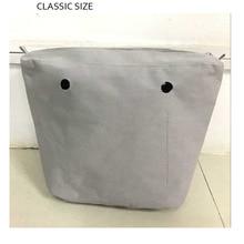 1 шт. твердого Insert Lining Inner Pocket For Классический Большой Obag o мешок женские сумки на ремне Сумки Сумки