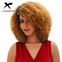 X Elements Hair Brazilian Jerry Curly Wig 100% Human Hair Wig Non Remy 8 Inches Short Human Hair Machine Made Wigs For Women