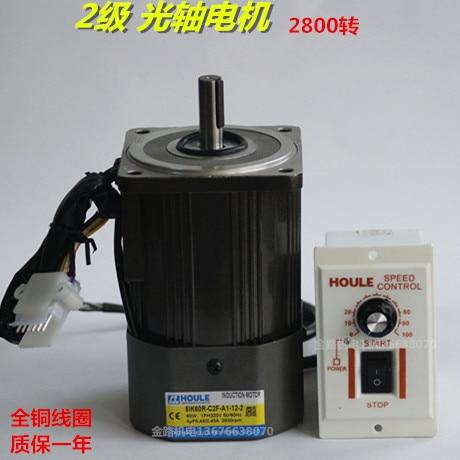 цена на 220V 380V 40W 60W 90W 2800rpm Level 2 motor speed motor AC gear motor Optical axis motor
