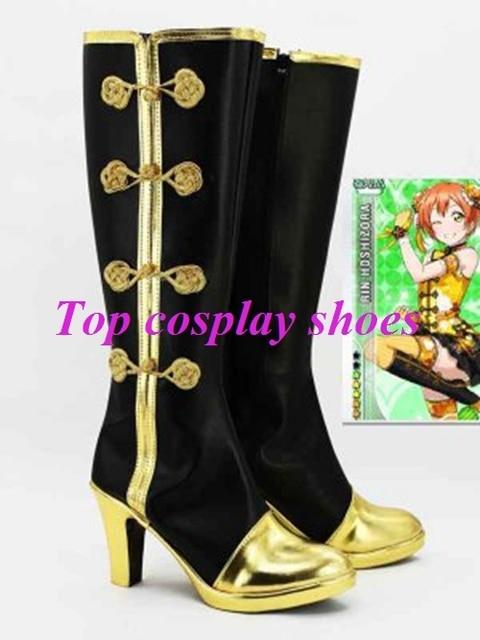 Freeshipping Love Live Love Live! cheongsam Awakening Hoshizora Rin Cosplay  Boots shoes hand made #