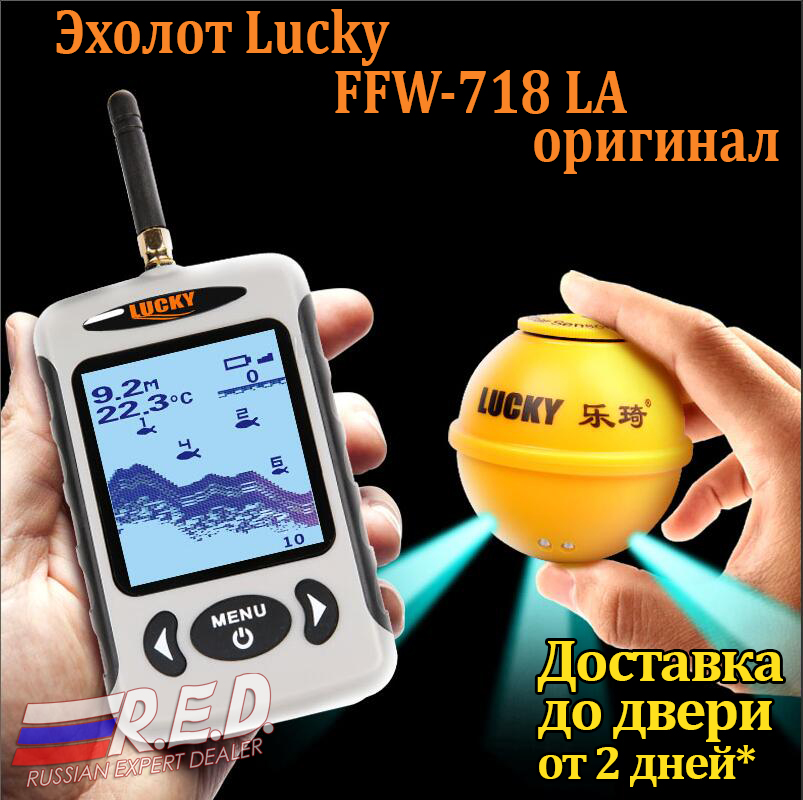 LUCKY FFW718LA Russian Version Wireless Portable Fish Finder 45M/135FT Fishfinder for Lake Sea River