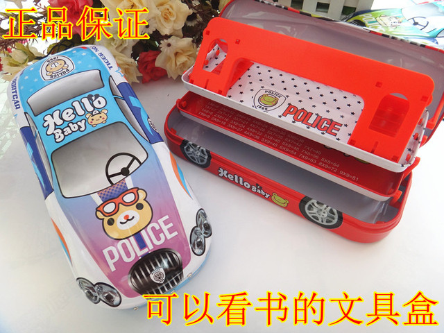 Small multifunctional car style with shelves marlinspike box stationery box pencil box