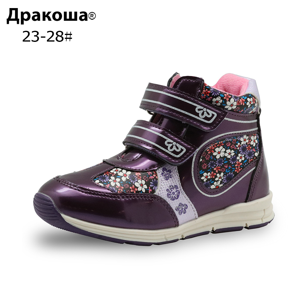 Apakowa Spring Autumn Kids Shoes Pu Leather Girls Ankle Martin Boots with Flower New 2018 Flat Fashion Shoes for Girls Eur 23-28