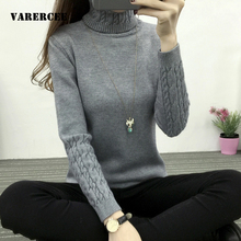 Women Turtleneck Winter Sweater Women 2017 Full Sleeve Knitted Warm Women Sweaters And Pullovers Thick Female Jumper Tricot Tops