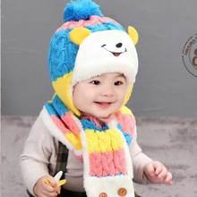 Зимний комплект из шапки и шарфа для маленьких девочек и мальчиков, вязаная шапка в полоску с рисунком смайлика и шарфа, теплый комплект из 2 предметов