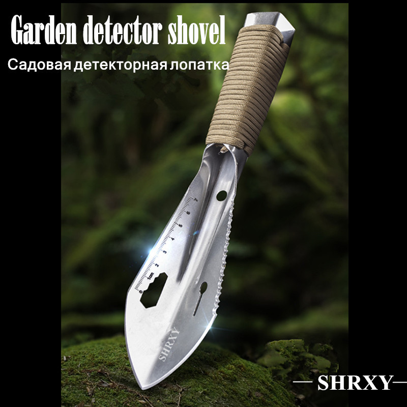 Metal Detector Garden Digging Tool Digger Garden Shovel With Sheath Stainless Steel