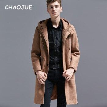 CHAOJUE Men's Hooded Woolen Coat 2018 Preppy Style Student Zipper Coat Trench England Male Fashion Loose Winter Outwear