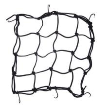 Motorcycle Bike 6 Hooks Hold Down Fuel Tank Luggage Net Rope Mesh Bag String Bag Sundries Helmet Mesh Grid for Moto Black