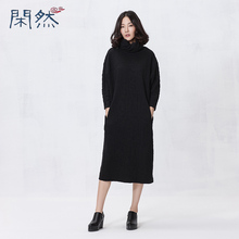 Xian Ran 2016 Autumn Women Long Dress A line Black Loose Bottom Dress High Quality Free Shipping