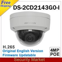 מקורי hikvision מעקבים DS 2CD2143G0 I להחליף DS 2CD2142FWD I IP המצלמה POE 4MP כיפת IR CCTV H265 הקושחה שדרוג