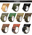 Outdoor Camouflage 11m Adhesive Tape Army Camo Wrap Rifle Hunting Shooting Tool Stealth Tape Free Shipping Hiking Camping Tape