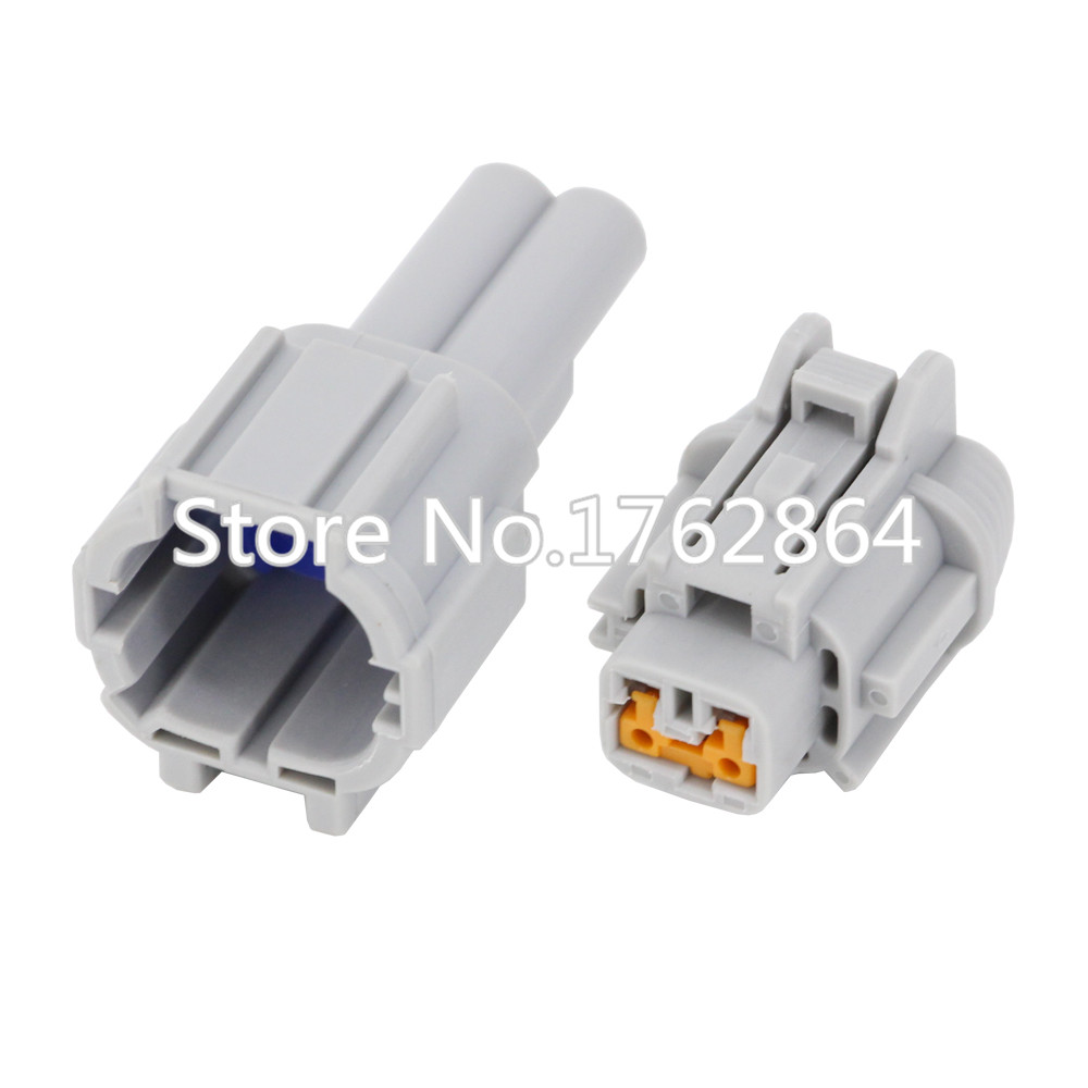 DJ7029B 2 2 11 21 connectors connectors car FOR Nissan small lamp plug waterproof plug in Connectors from Lights Lighting