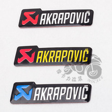 Buy akrapovic exhaust decal and get free shipping on AliExpress com