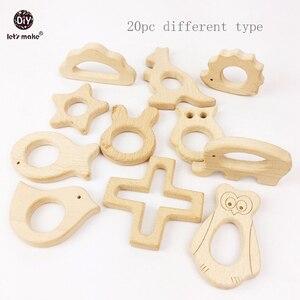 Image 5 - Anneau de dentition en bois naturel lets Make 20 pièces