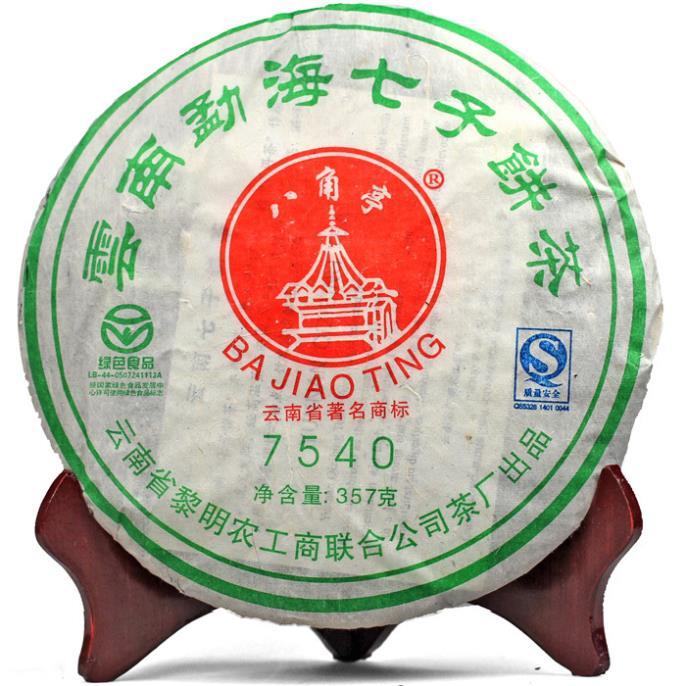 Octagonal pavilion tea Puer tea 7540 cake font b health b font font b care b