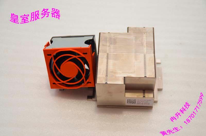 все цены на FOR DELL R710 radiator servers CPU cooler heatsink TY129 онлайн