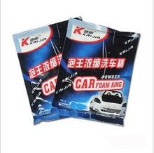 Armor German 50g bubble king neutral concentrated car wash powder cleaning maintenance expert Safety Foam(China)