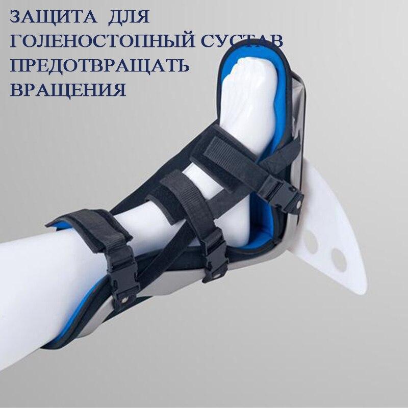 Zwarte Professionele Anti rotatie Enkel Beschermen Ondersteuning Voet Orthese Steunzolen Pijn Fractuur Revalidatie