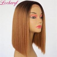 Lvcheryl Ombre Black Brown Color Short Bob Deep L Parting Heat Resistant Yaki Fiber Synthetic Lace Front Wigs for Women