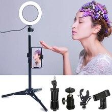 WalkingWay 6 インチ LED リングライト化粧ランプ USB ポータブル Selfie ランプ三脚スタンド照明 youtube のビデオライブ