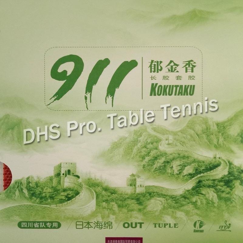 Kokutaku Tuple 911  Long Pips-Out Table Tennis Rubber With Sponge