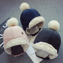 18ba63c80 Popular Kids Bomber Hat-Buy Cheap Kids Bomber Hat lots from China ...