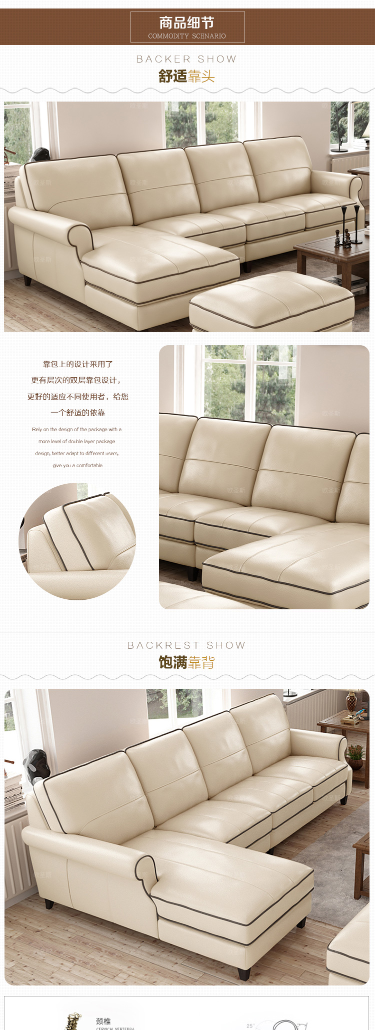 Enjoyable Us 1092 5 5 Off 2019 Valencia Nubuck Leather Sofa American Style Leather Sofa Sectional High Wood Legs Leather Sofa Set F75L In Living Room Sofas Ocoug Best Dining Table And Chair Ideas Images Ocougorg