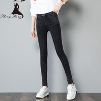 SHINYMORA Autumn Spring Skinny Elasticity Pencil Pants For Women High Waist Jeans Style All Match Black