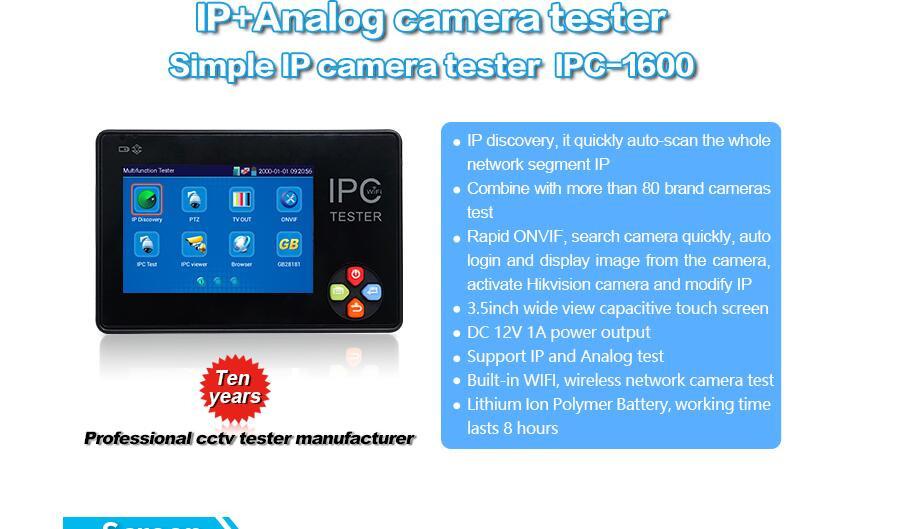 IPC1600-1