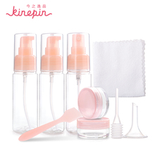 Cream Travel Cosmetics Refillable