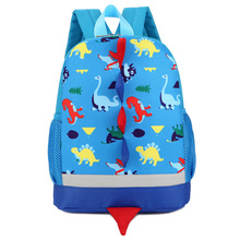 Dinosaur Image Kids Backpack