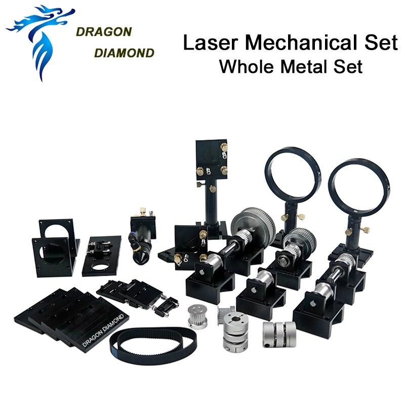 CO2 Laser découpe machine de gravure pièces matériel Transmission tête Laser composants mécaniques support de Tube moteur base réducteur