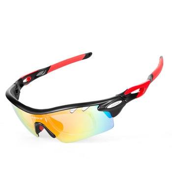 2c6f396e70 ▷ Comprar Gafas de Sol Fotocromáticas para Ciclismo 【Oferta】