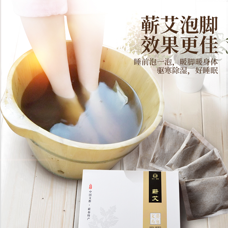12 Pcs Ai Leaf Soak Foot Package Wormwood Foot Bath Powder Except Foot Odor Driving Cold Warm Palace 100% natural argy wormwood leaf extract powder 200g