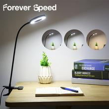 купить Black/Silver Modern Led Table Lamp Dimmable Eye Protection Desk Lamp Bulb  With Usb For Reading 7W Led Night Light Clip Lamp дешево
