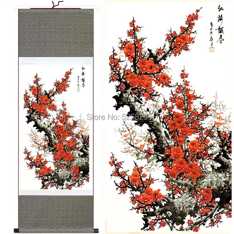 Չինաստանի ամենագեղեցիկ ավանդական - Տնային դեկոր - Լուսանկար 1