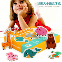 Free shipping Kids WoodenTraffic Matching Puzzles 23 Pieces/Animals Puzzle 24PCS/Fruits vegetables 22PCS 3 styles, Baby wood toy