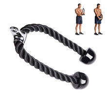 Biceps Drawstring Triceps Commercial Gym Equipment Tricep Adjustable Nylon Rope Push Pull Down Black Bodybuilding A